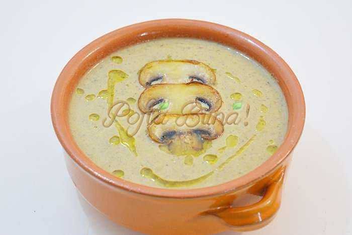 Supa crema de ciuperci pofta buna cu gina bradea 4 700x467 - Supa crema de ciuperci